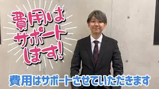ミラクル☆いさをのミラクルお店紹介