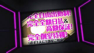 ★関西最高!60分¥12600~