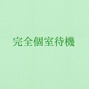 未経験特集_ポイント2_5388