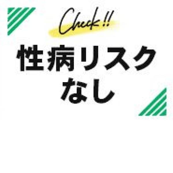 五反田回春性感マッサージ倶楽部_店舗イメージ写真1