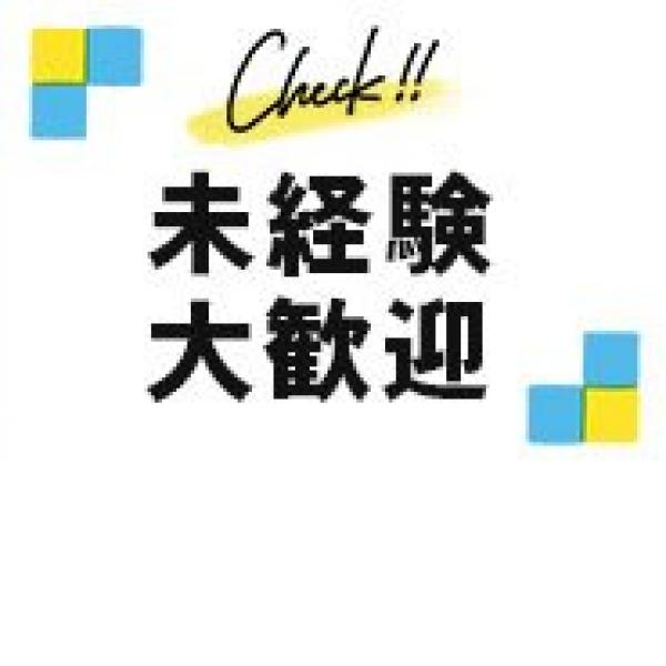 五反田回春性感マッサージ倶楽部_店舗イメージ写真2