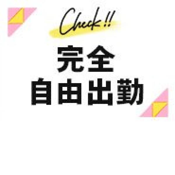 五反田回春性感マッサージ倶楽部_店舗イメージ写真3