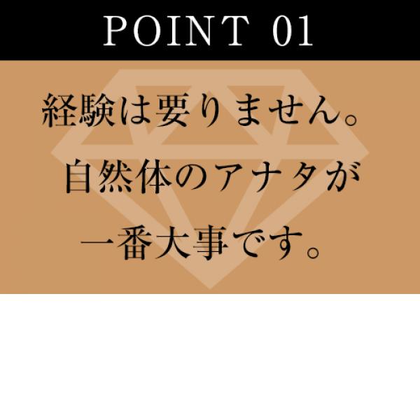 ロイヤルVIPサービス渋谷_店舗イメージ写真1