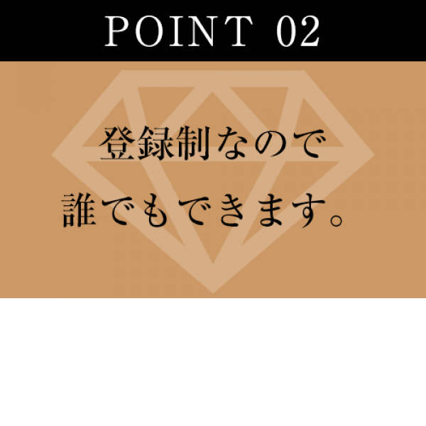 ロイヤルVIPサービス渋谷_店舗イメージ写真2