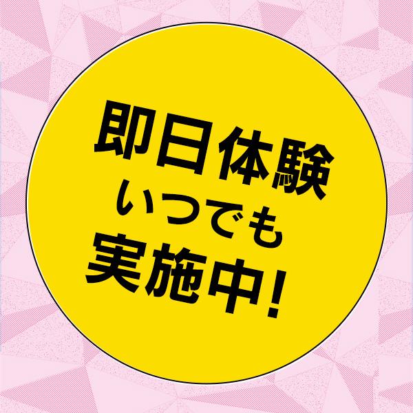 ドMバスターズ京都_店舗イメージ写真2