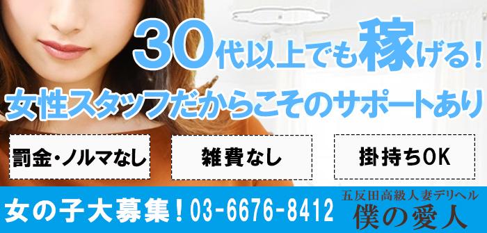 人妻・熟女特集_5067
