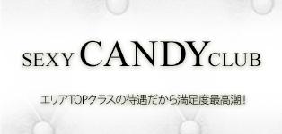 吉祥寺 CANDY