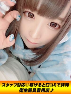 星宮ヒヨリ_写真