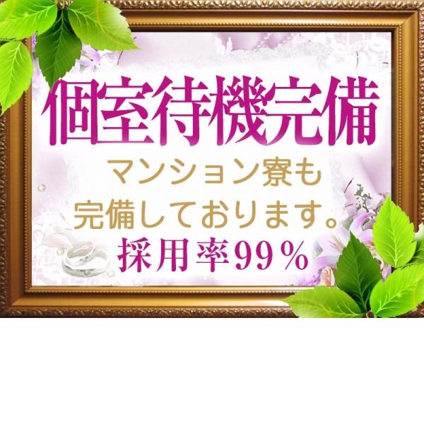 こあくまな熟女たち千葉店_店舗イメージ写真2