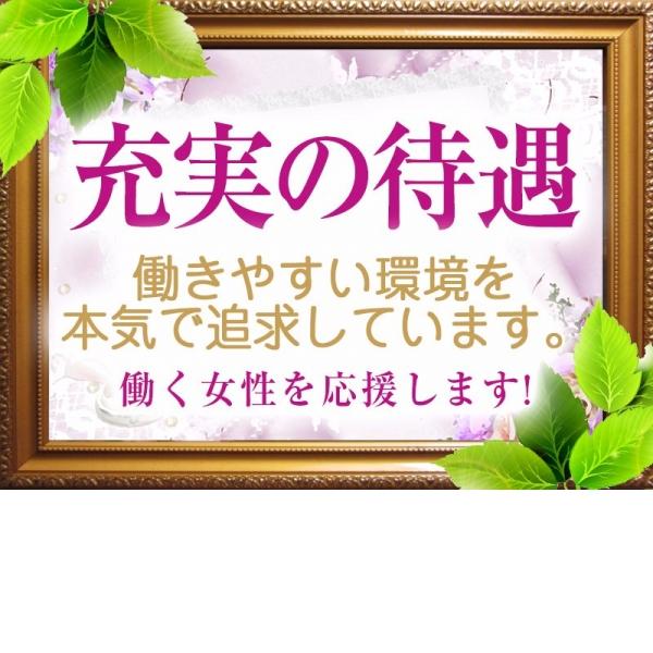 こあくまな熟女たち千葉店_店舗イメージ写真3