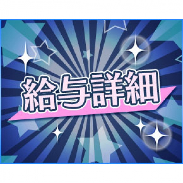 錦糸町桃色クリスタル_店舗イメージ写真1