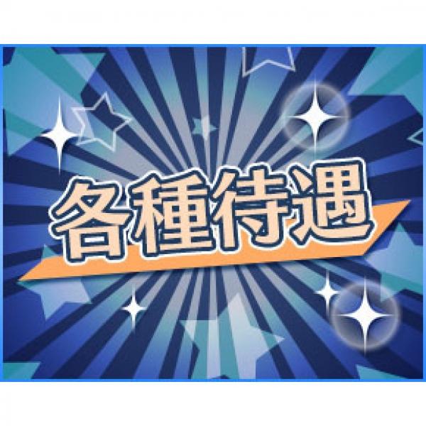 錦糸町桃色クリスタル_店舗イメージ写真2