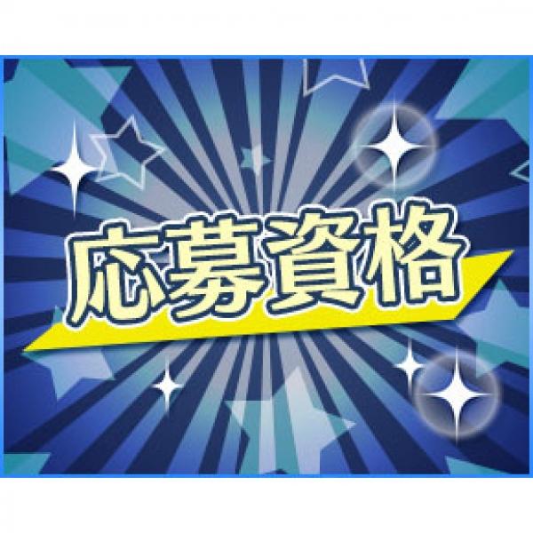 錦糸町桃色クリスタル_店舗イメージ写真3