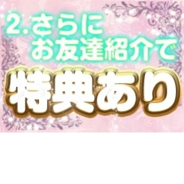 相模原人妻花壇_店舗イメージ写真3