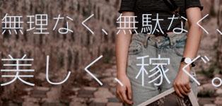 One More 奥様 錦糸町店