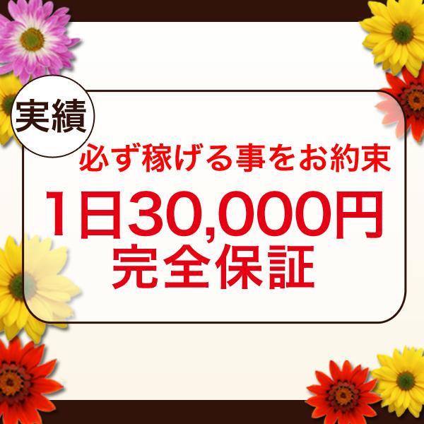 人妻の秘密 錦糸町店_店舗イメージ写真3