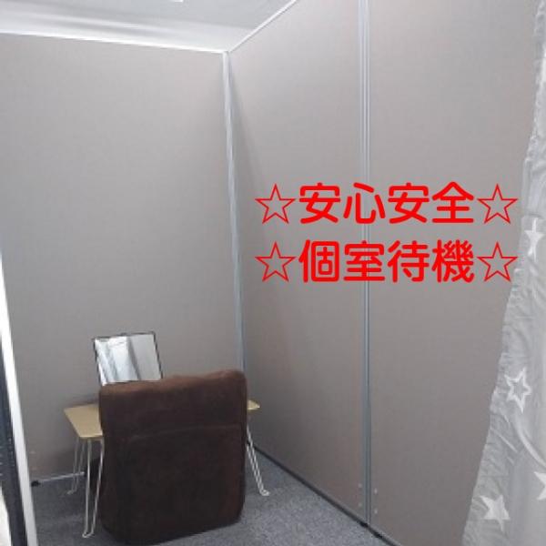 横浜泡洗体デラックスエステ_店舗イメージ写真2