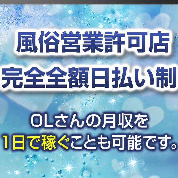 アカデミー_店舗イメージ写真2