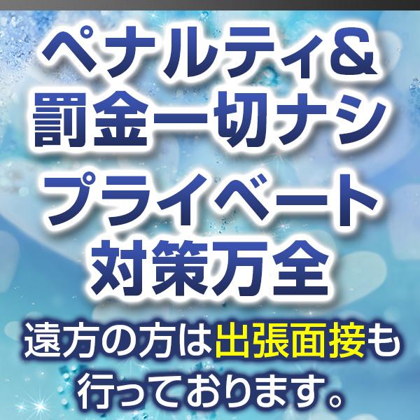 アカデミー_店舗イメージ写真3
