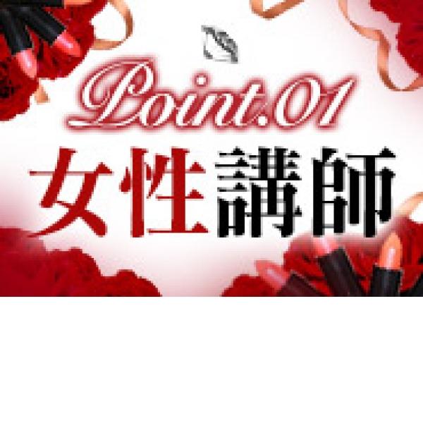 仙台回春性感マッサージ倶楽部_店舗イメージ写真1