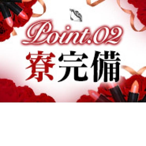 仙台回春性感マッサージ倶楽部_店舗イメージ写真2