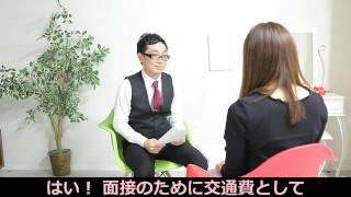 今なら入店祝い金10万円プレゼント!