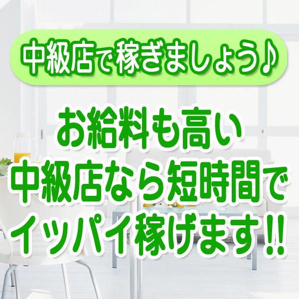 ロマネコンティ_店舗イメージ写真2