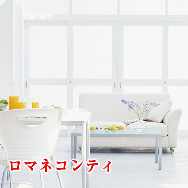 ロマネコンティ_店舗イメージ写真3