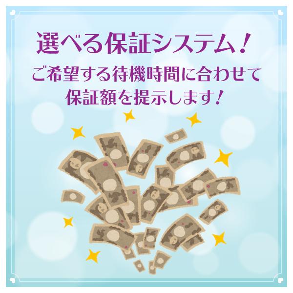 やまとなでしこ桜組_店舗イメージ写真1