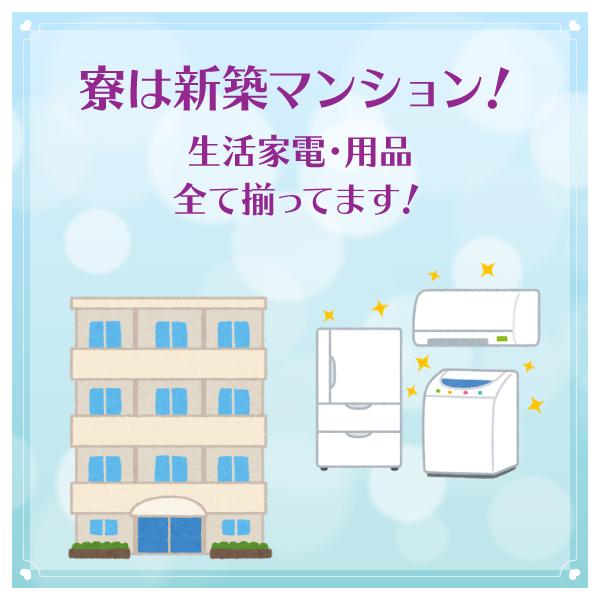 やまとなでしこ桜組_店舗イメージ写真2