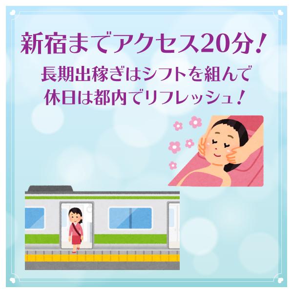 やまとなでしこ桜組_店舗イメージ写真3