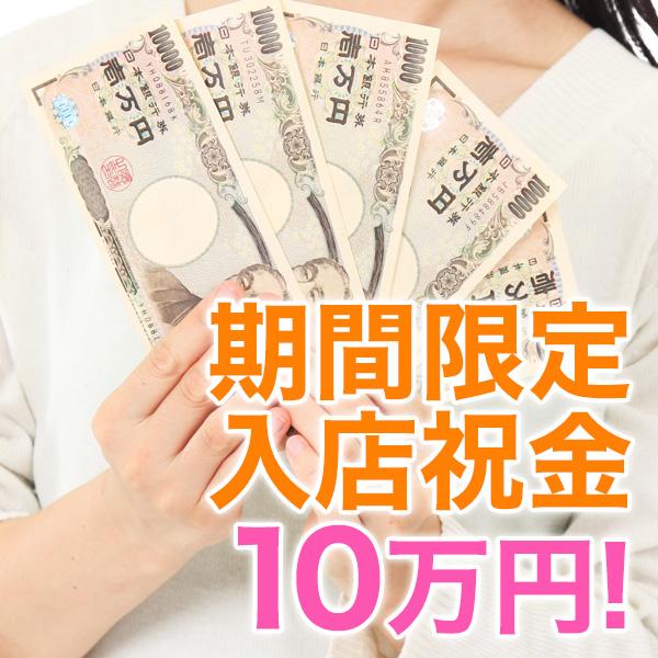 断りきれない美人マッサージ嬢たち_店舗イメージ写真2