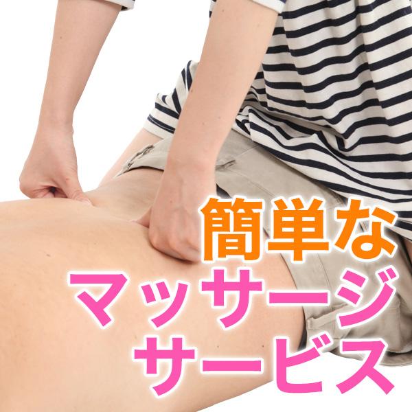 断りきれない美人マッサージ嬢たち_店舗イメージ写真3