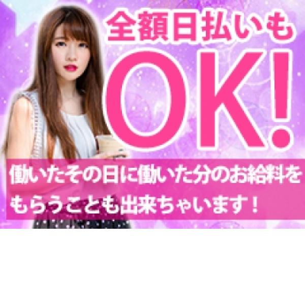 2πあーる_店舗イメージ写真3