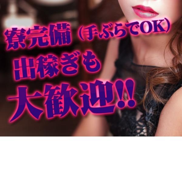 不倫秘密の契約書_店舗イメージ写真3