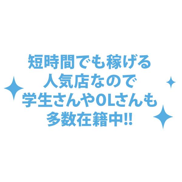 MaCherie_店舗イメージ写真2
