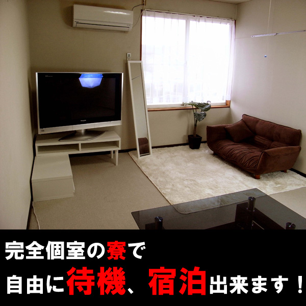 アゲ2嬢七尾和倉店_店舗イメージ写真1