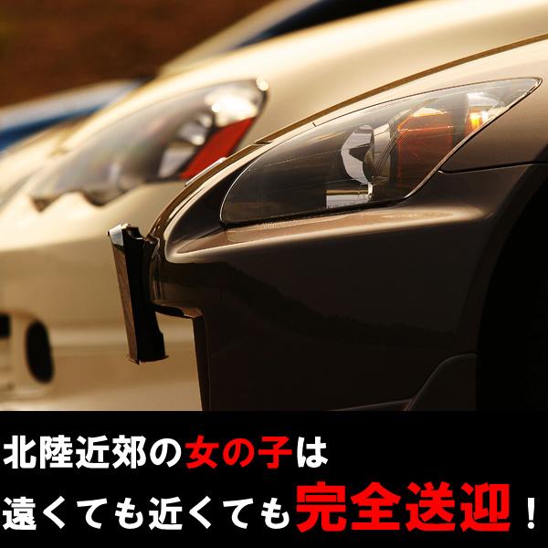 アゲ2嬢七尾和倉店_店舗イメージ写真2