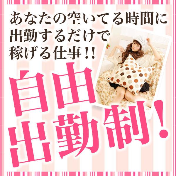 Kawaii Venus~カワイイヴィーナス~_店舗イメージ写真3