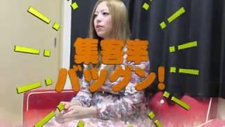 ■エコ日本橋店☆彡ひなさん