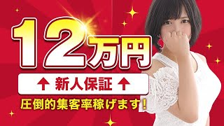 エコ日本橋店 道案内〔日本橋駅⑥〕