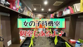 【エコ日本橋店】働く前に気になる店内の様