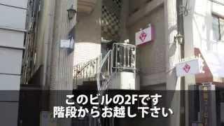 エコ日本橋 6番出口から
