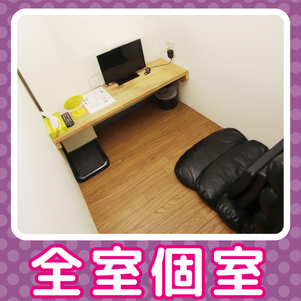 ぷるるん小町日本橋店_店舗イメージ写真1