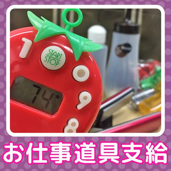 ぷるるん小町日本橋店_店舗イメージ写真2