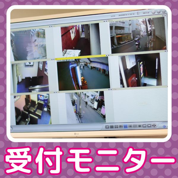 ぷるるん小町日本橋店_店舗イメージ写真3