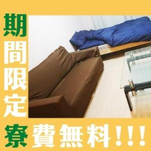 出稼ぎ特集_寮紹介2_5310