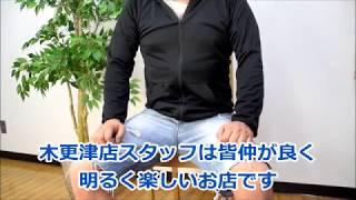 木更津人妻花壇 ミヤモト店長さん