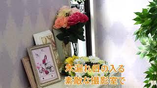 木更津人妻花壇 撮影室と周辺のご紹介♪