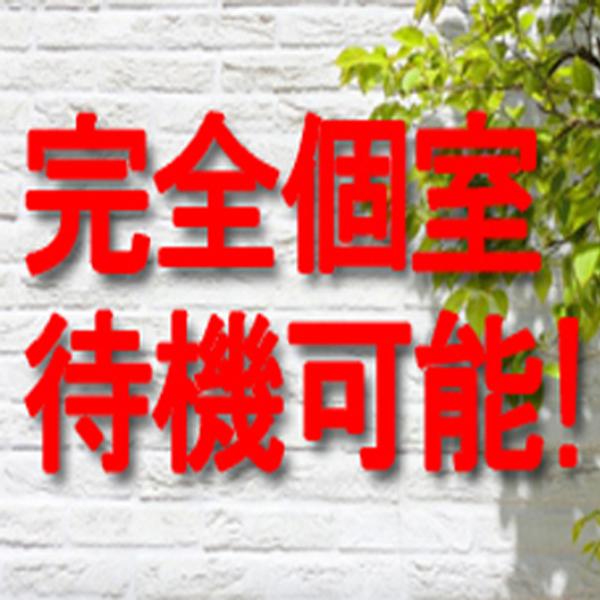 ワンダフル_店舗イメージ写真1
